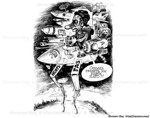 Страшна ли нам гонка вооружений?
