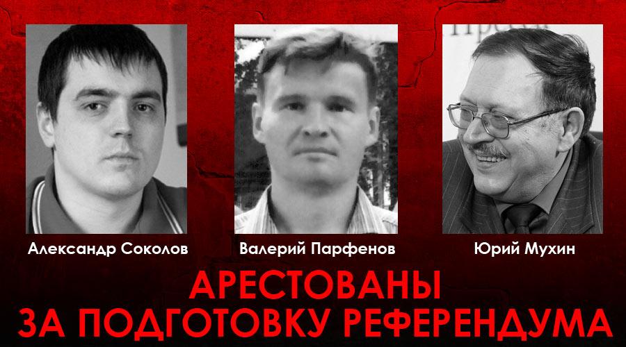 """Судья Криворучко рассекретил свидетеля по делу ИГПР """"ЗОВ""""?"""