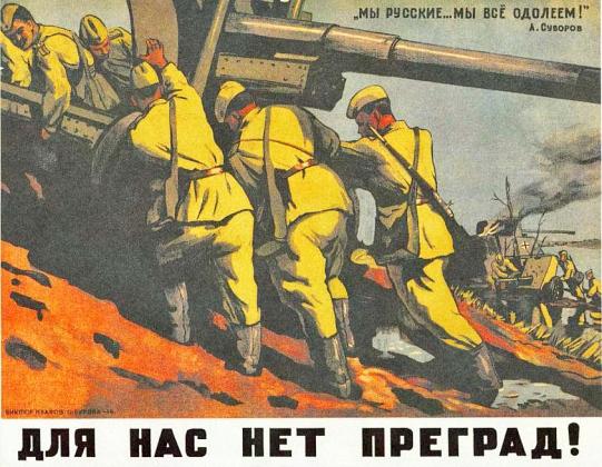 """Медведева так тошнит от слова """"русский"""", что он исказил фразу Суворова"""
