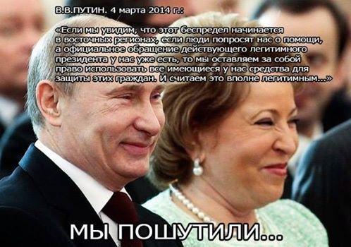 Три года Одесской трагедии