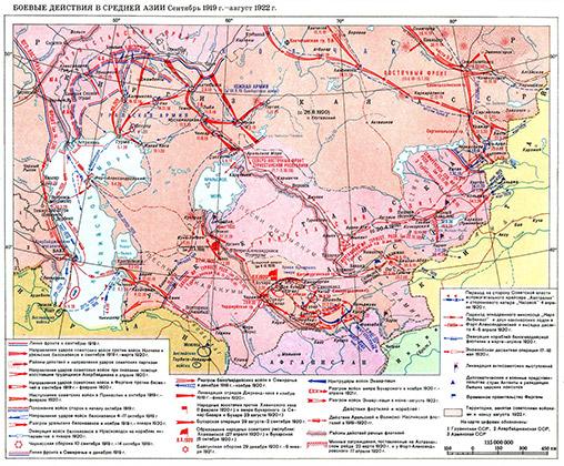 Закаспий 1918-1920 - и Украина с 2014-го. Сравнения (2)