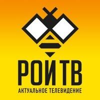 Дорогие зрители РОЙ ТВ, до встречи в новом сезоне!