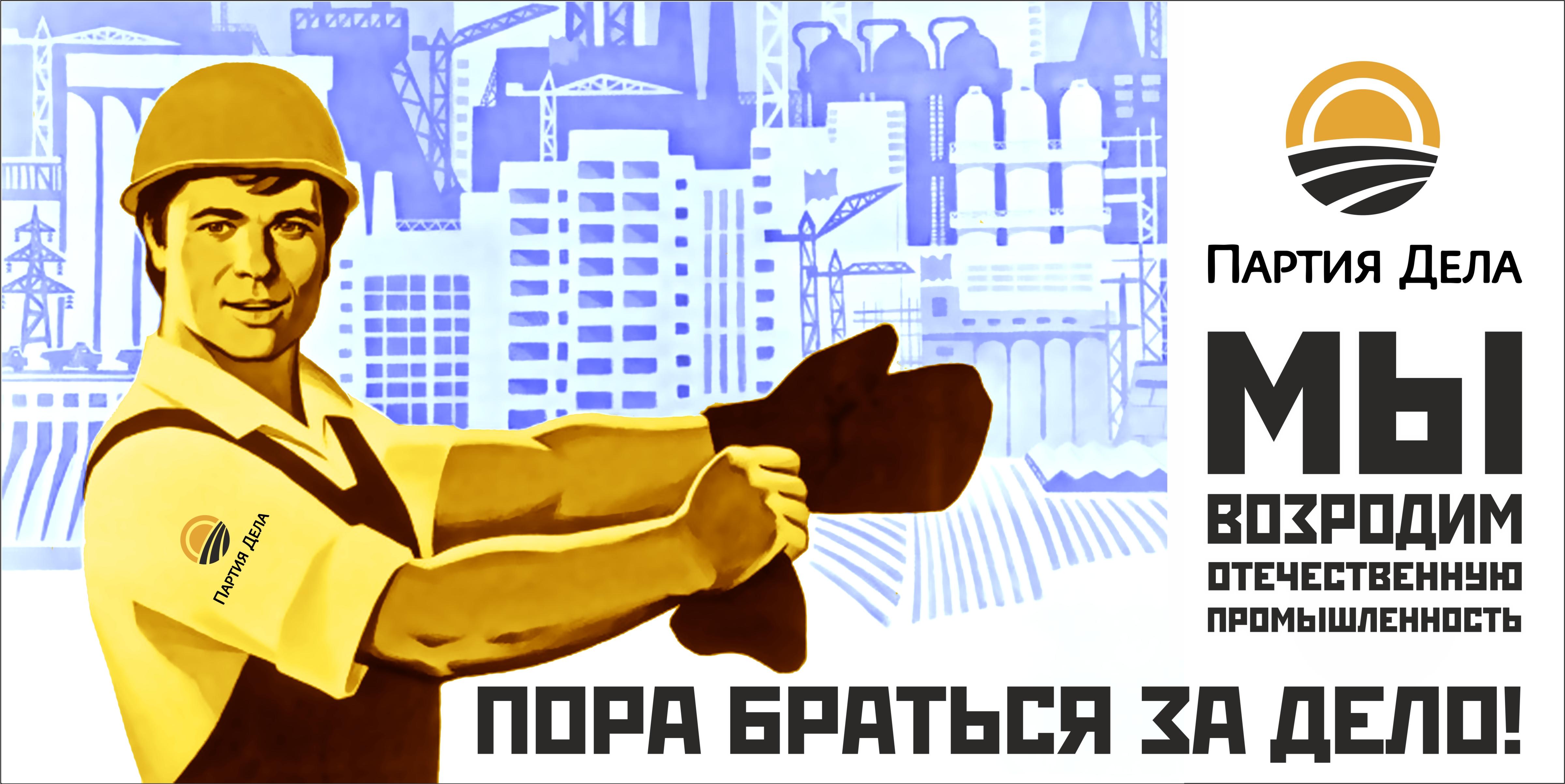 """Навальный сам подложил себе """"дерьмократическую"""" свинью"""