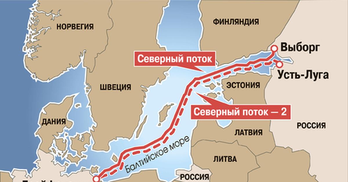 Задушит ли «Газпром» Украину?