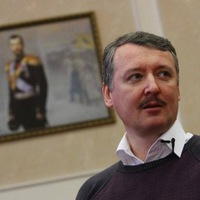 И.Стрелков: новая выдача ополченца Киеву. И от АПН Северо-Запад