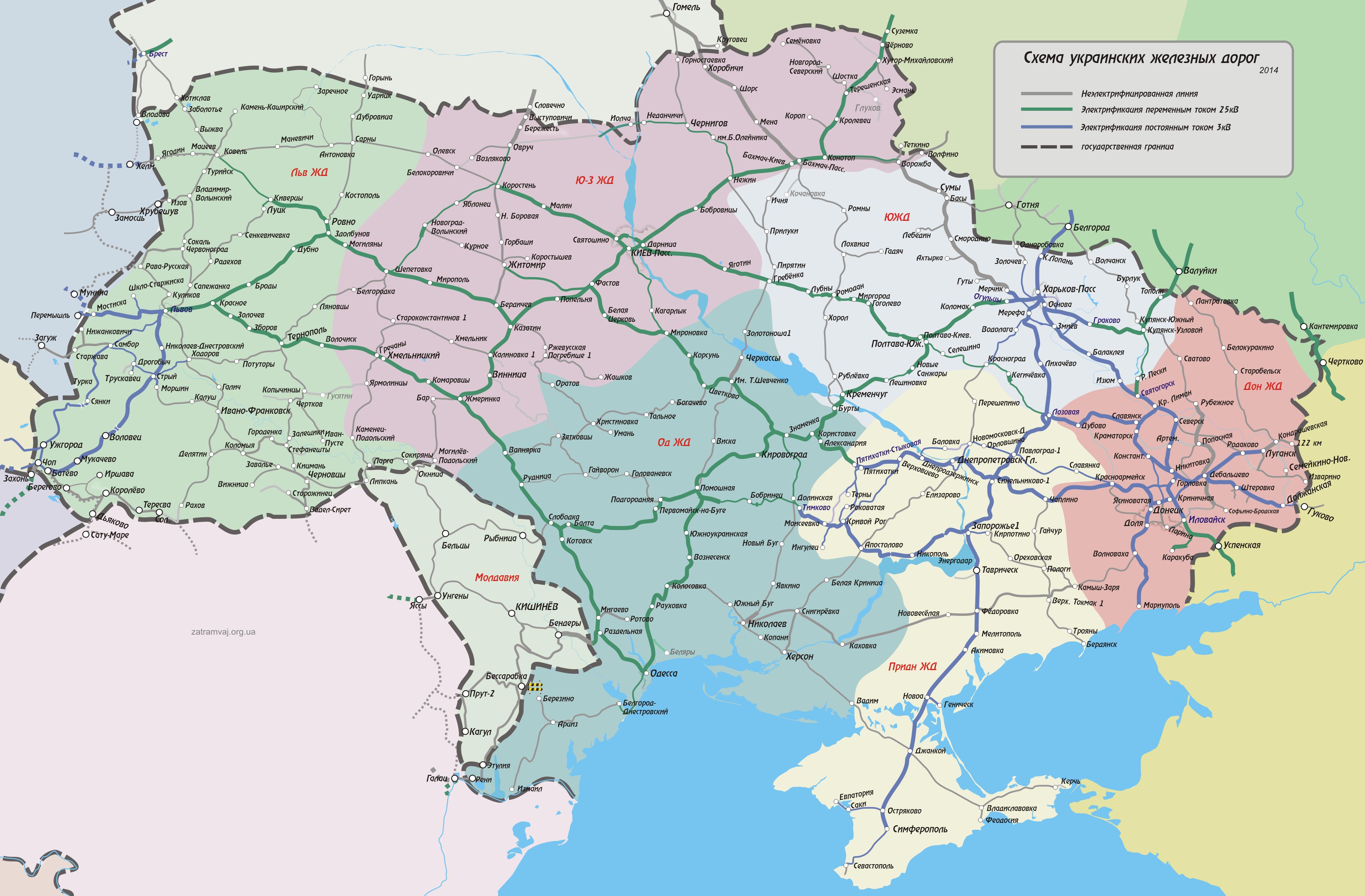 """Стачка железнодорожников на Украине: """"Криворожсталь"""" под угрозой остановки"""