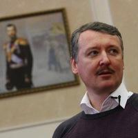 Игорь Стрелков и АПН Северо-Запад