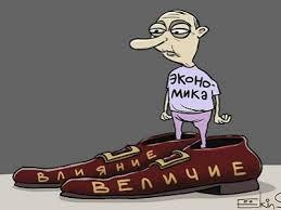 . В.Жуковский/М.Калашников: маркеры прихода полярной лисы