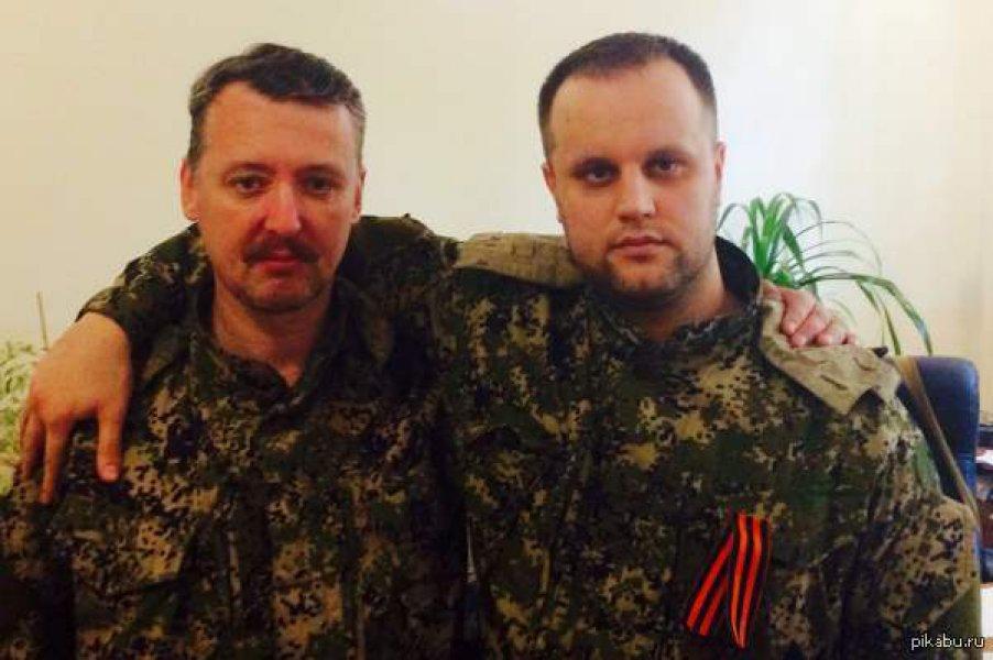 Стрелков о Губареве и Донбассе. И от АПН Северо-Запад