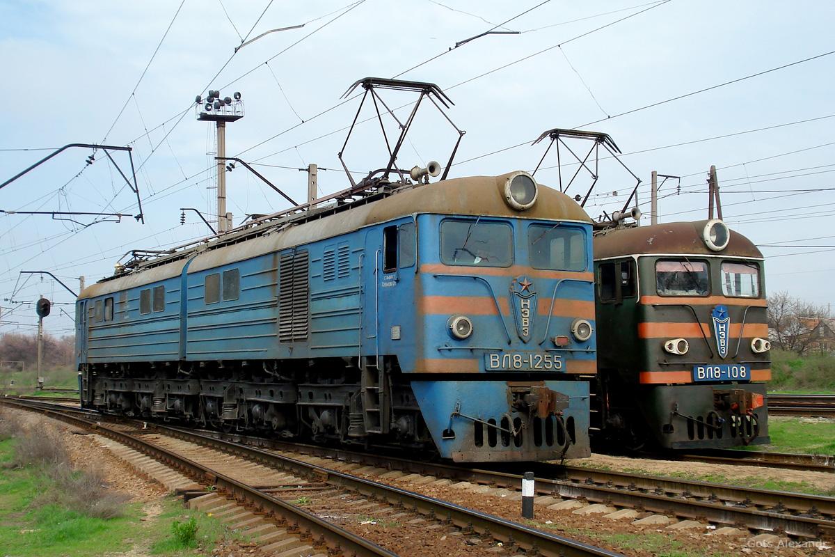 О последствиях настоящего военного положения для железных дорог Украины (Укрзализныця)