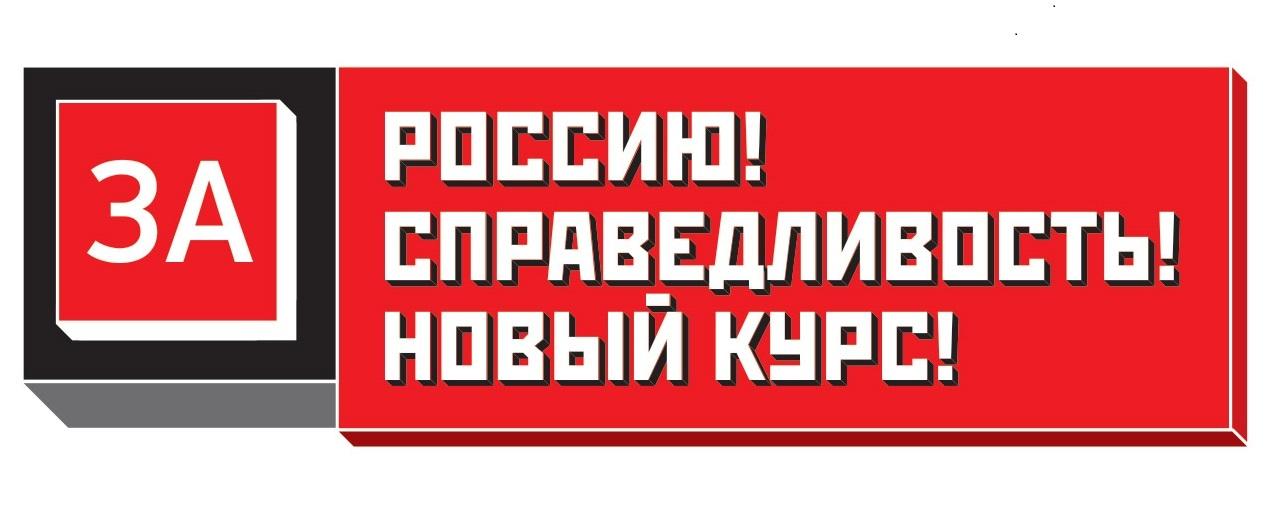 Митинг 17 марта: потренируем Третью силушку