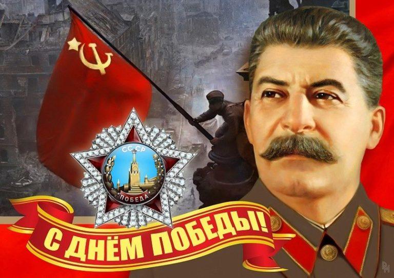 С портретом Сталина – на марш Бессмертного полка