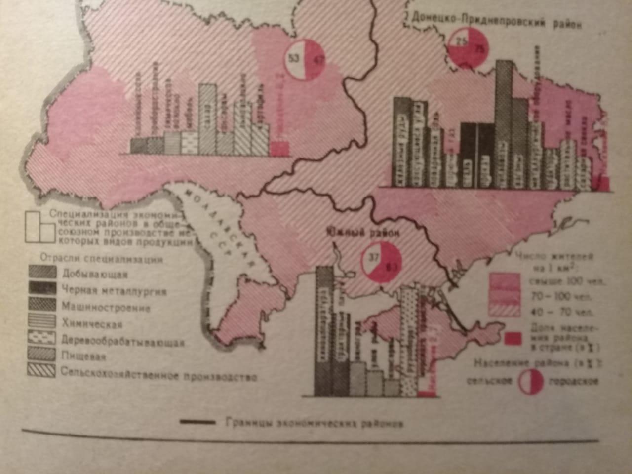 Почему бедствуют Крым и Севастополь? (Анонс)