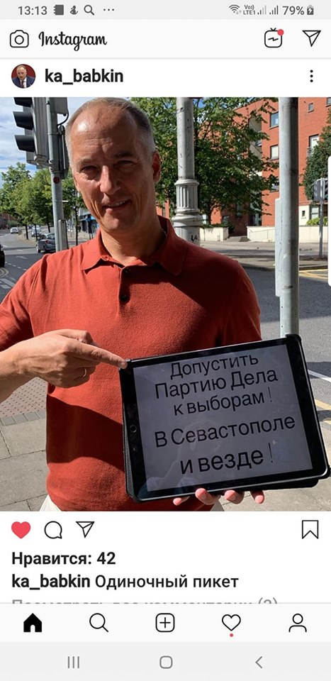 О ценах на бензин, Путине и крантах-2021