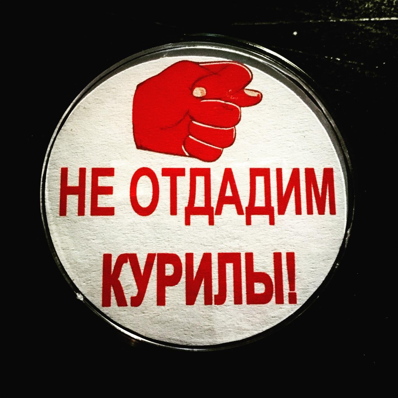 """Что же сказал Калантарян-Лавров """"за Курилы""""?"""