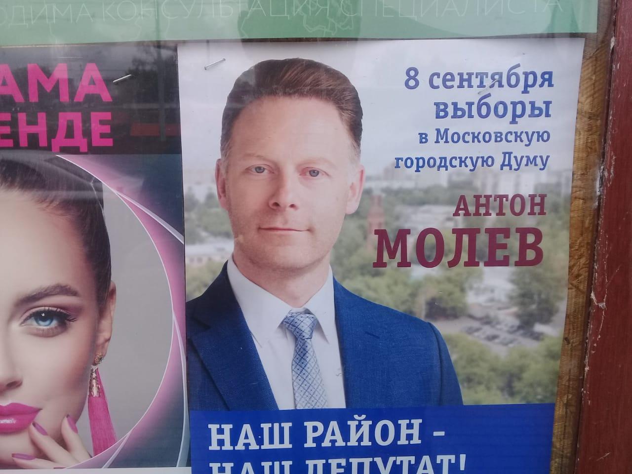 От Максима Калашникова и АПН Северо-Запад - о текущем
