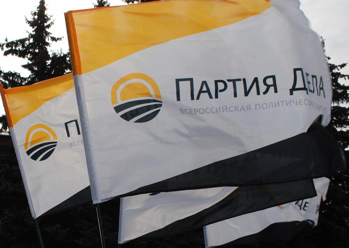 """Партия Дела в Забайкалье и в Калуге. И еще раз о проблемах """"левого поворота"""""""