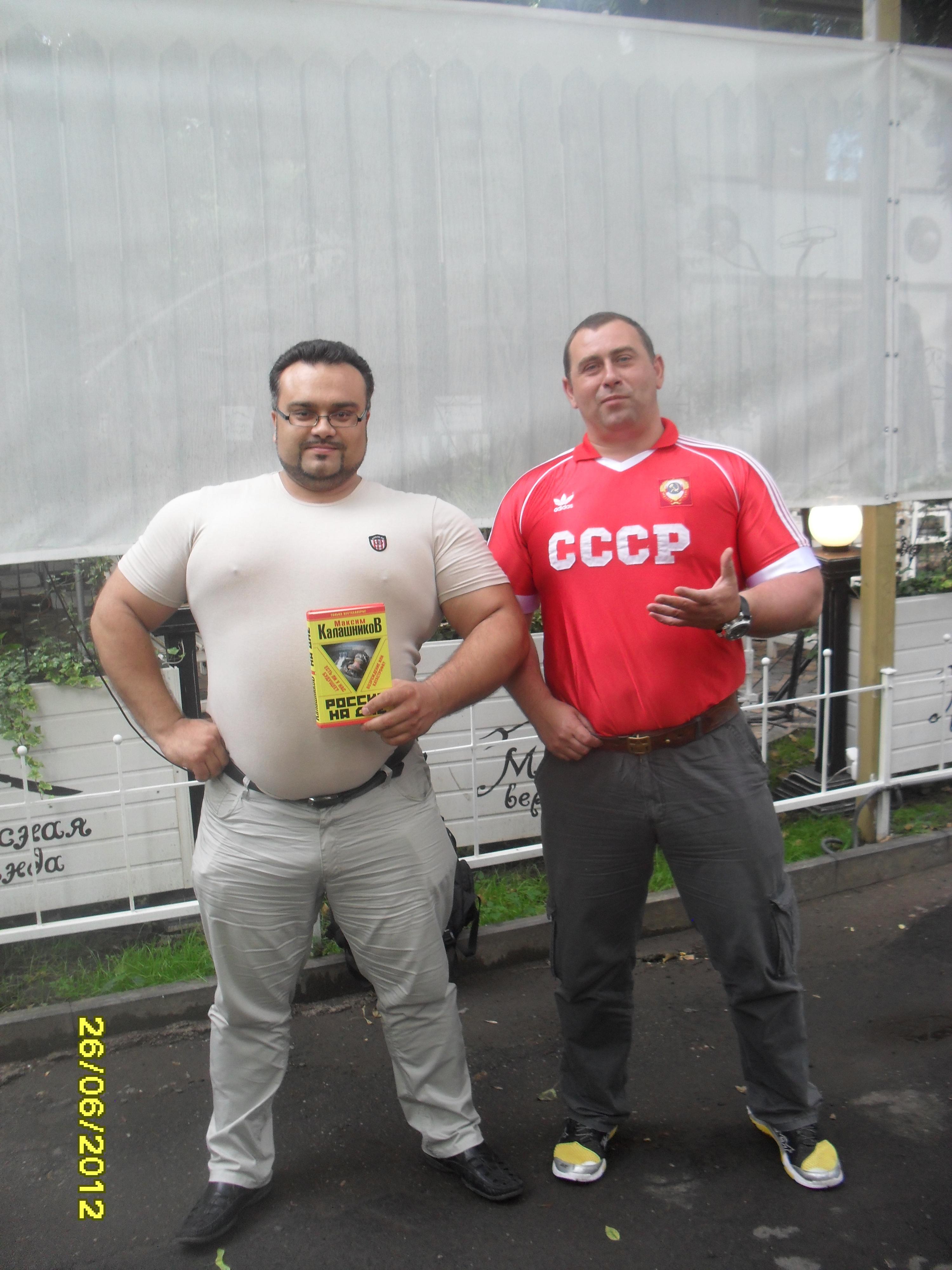 стоянов2