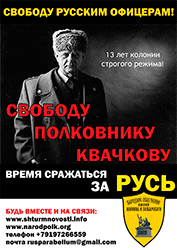 listovka_1_s
