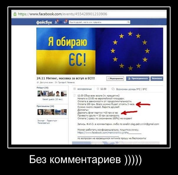 http://ic.pics.livejournal.com/m_kalashnikov/19021490/642718/642718_original.jpg