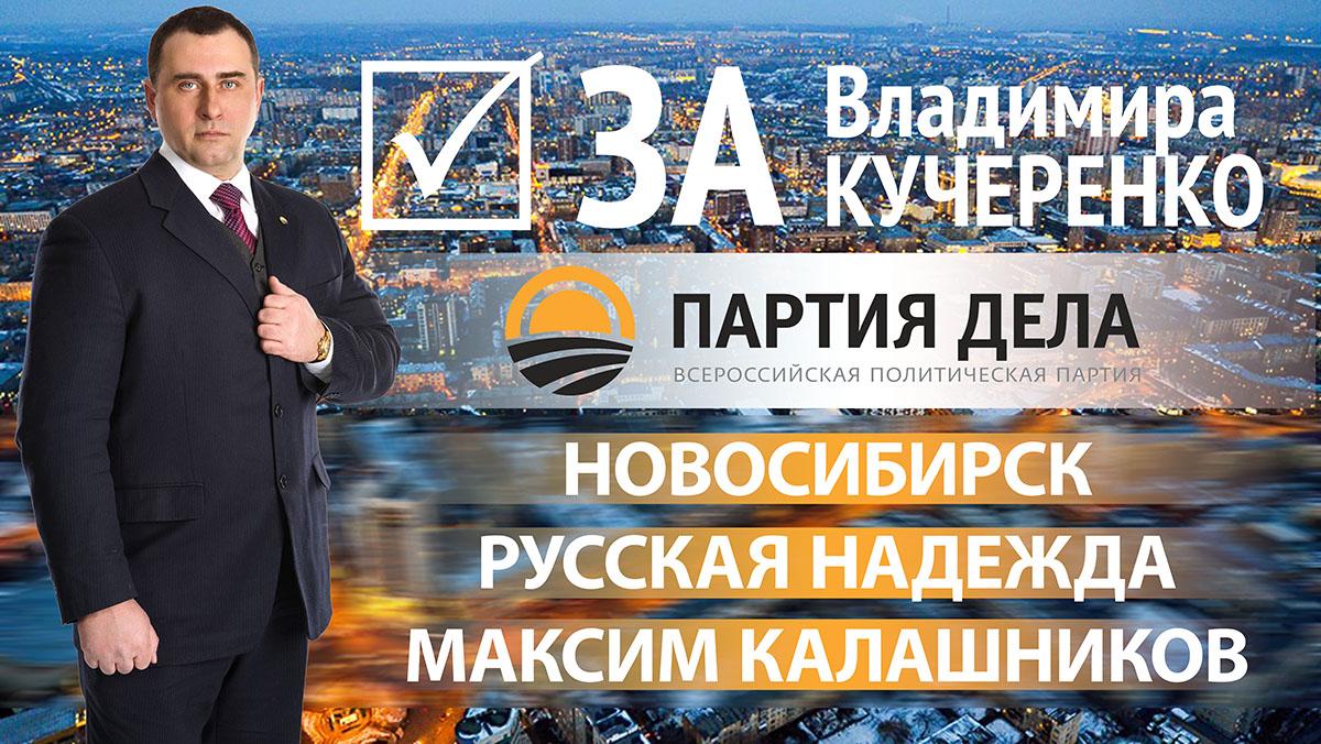 АНШЛЮС И КРЫМСКАЯ ВОЙНА-2