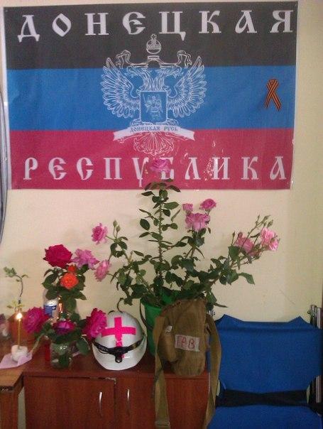 Донецк 5