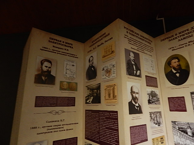 музей-бенардос