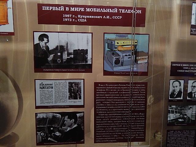 муз-купринович1