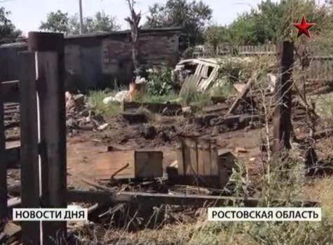 украинской мины в огороде_450