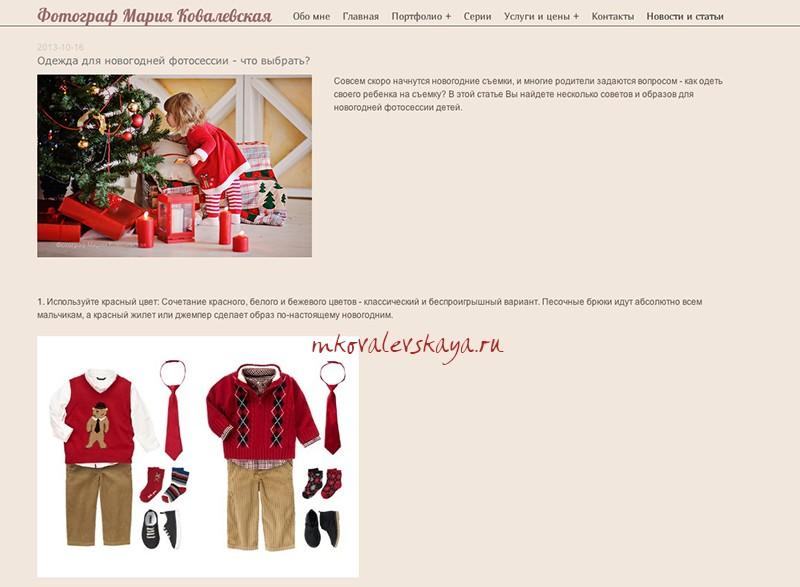 Снимок экрана 2013-11-14 в 10.34.21
