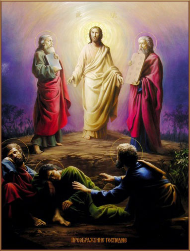 transfiguration_of_the_lord