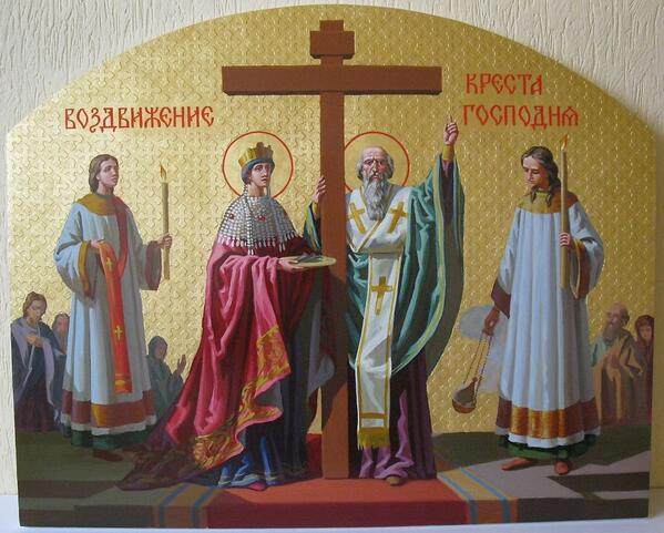 Exaltation-of-the-Holy-Cross-of-the-Lord