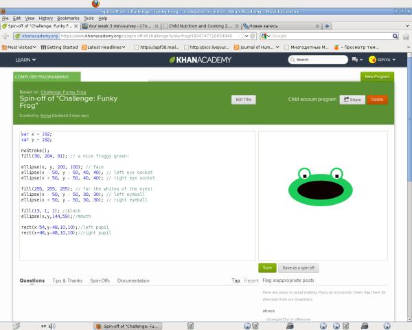 Лягушка на JavaScript