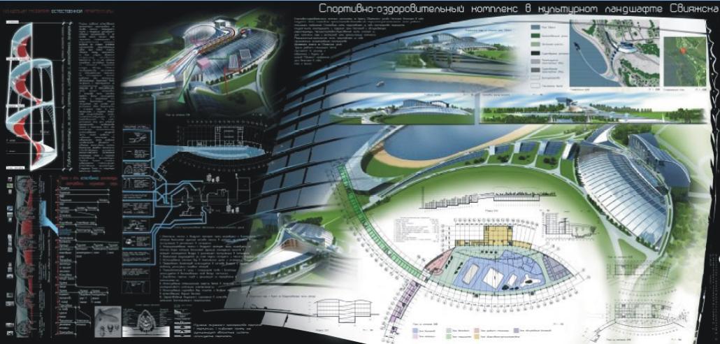 Дипломные проекты года m safronov tags Дипломное проектирование Дипломные проекты Дипломные проекты 2007 года