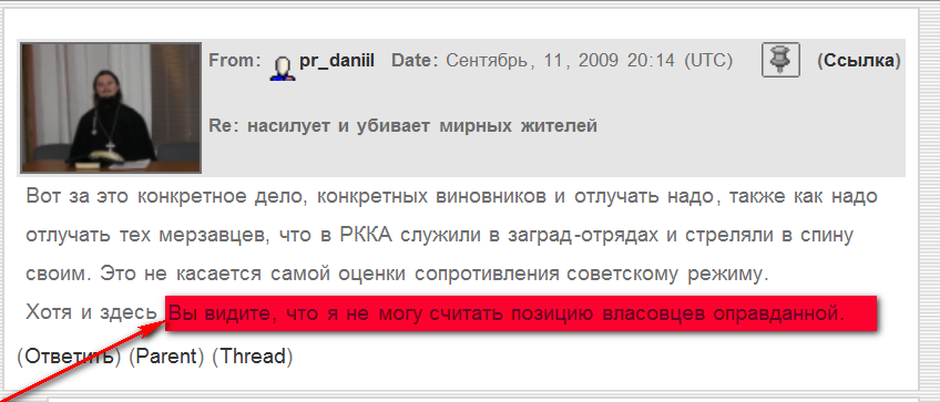 2013-06-10_200818