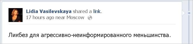 Lidia_Vasilevskaya