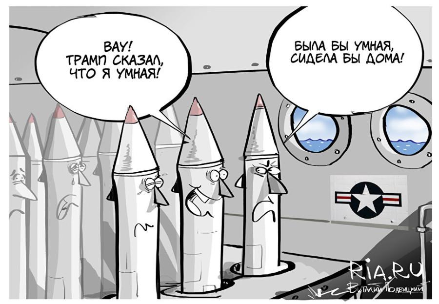 Анекдот Ракета