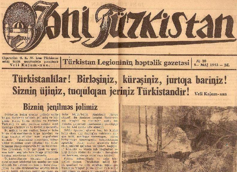 başlık: biz allah ileyiz logosu. yeni türkistan, türkistan lejyonu'nun haftalık gazetesi, 5 mayıs 1943. manşet: türkistanlılar birleşin, çarpışın, yurdunuza varın! sizin eviniz, doğum yeriniz türkistan'dır. yazı: bizim yenilmez yolumuz...