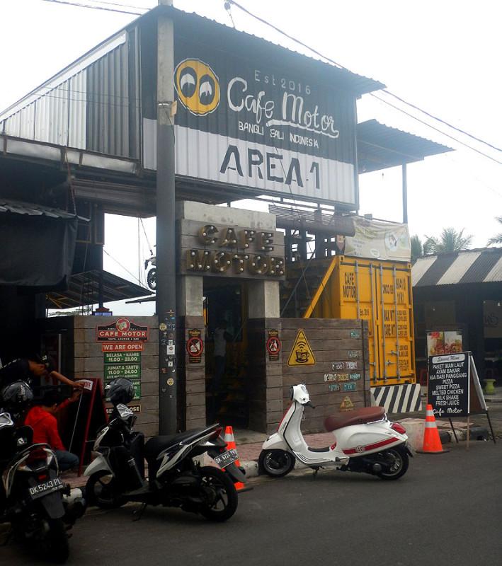 В Cafe Motor