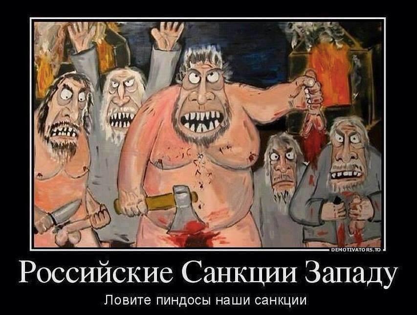 Арест Россией имущества западных компаний станет большой глупостью, - Sueddeutsche Zeitung - Цензор.НЕТ 2008