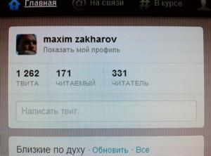 20121125_221031