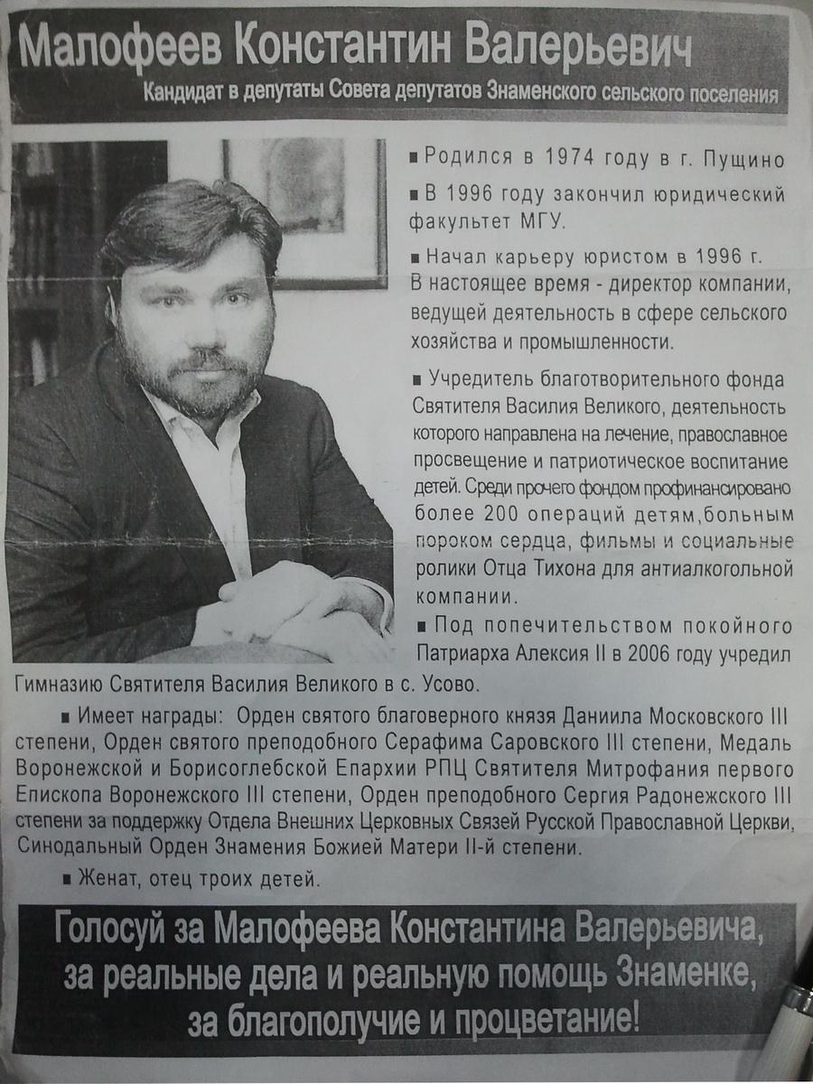 20121123_103220