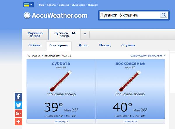 prognoz-pogody.jpg