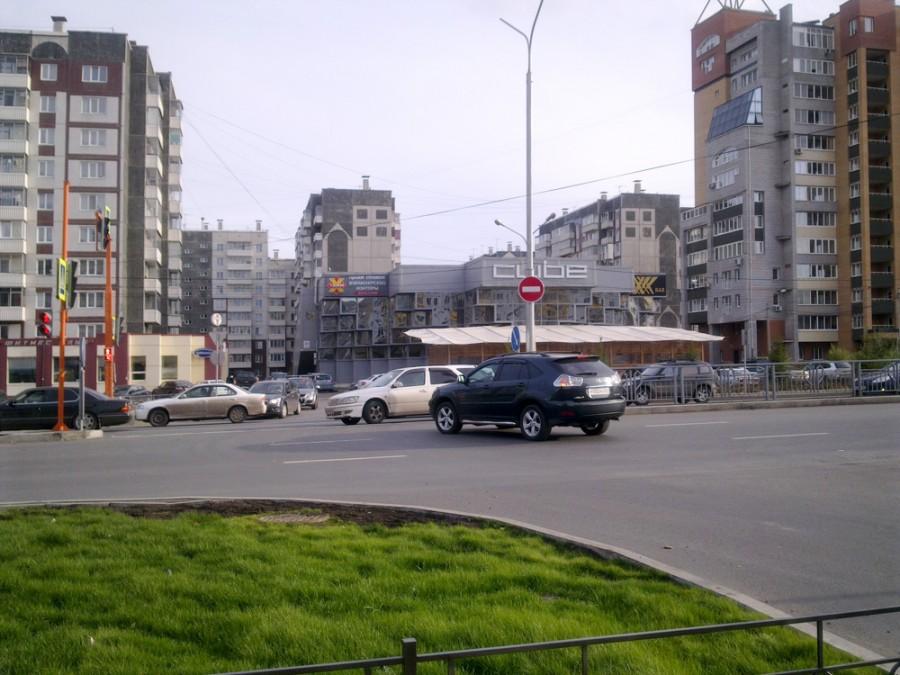 Фото0484