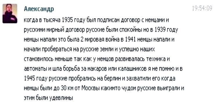 """Аэропорт """"Борисполь"""" останется в госсобственности, - и.о. директора - Цензор.НЕТ 3109"""