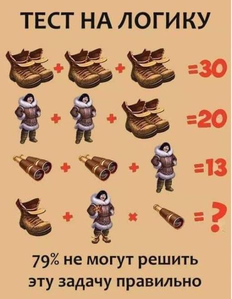 Capture_чукча0