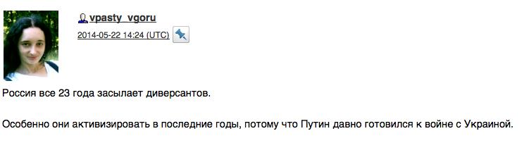 Снимок экрана 2014-05-22 в 18.28.04
