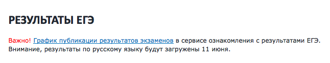 Снимок экрана 2014-06-10 в 13.09.29