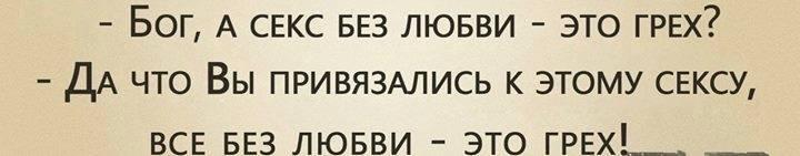 10502391_10202127942948927_2608952046782603667_n