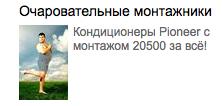 Screen Shot 2012-07-20 at 4.23.22 PM